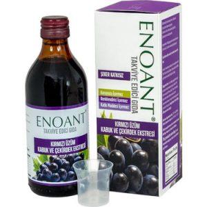 إينوانت خلاصة العنب الأسود